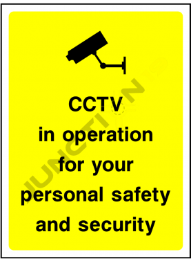 CCTV in operation instruction
