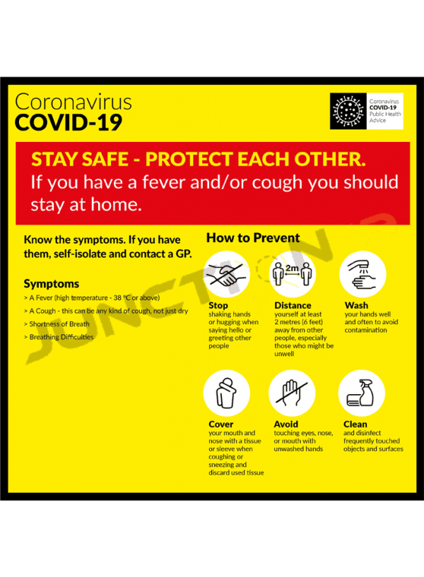 Stay Safe - Protect Each Other